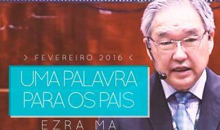 Palestra: Uma palavra para os pais – Ezra Ma