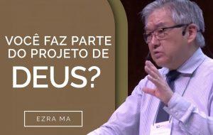 Você faz parte do projeto de Deus?