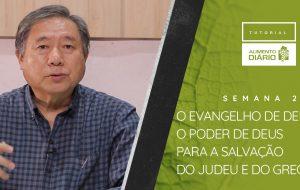 Alimento Diário – O poder de Deus para a Salvação – Tutorial Semana 02