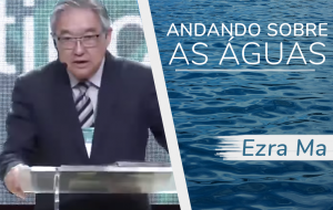 Andando sobre as águas