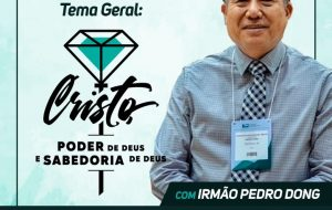Conferência no Rio de Janeiro – RJ