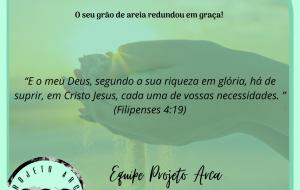 SOS MISSÕES – AGRADECIMENTO AOS OFERTANTES