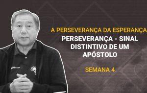 Tutorial | Deus nos chama para o seu reino e glória | A PERSEVERANÇA DA ESPERANÇA | Semana 04