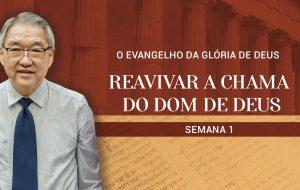 Tutorial | A Igreja: Coluna e Base da Verdade | O EVANGELHO DA GLÓRIA DE DEUS | Semana 1