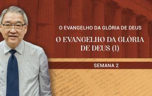 Tutorial | A Igreja: Coluna e Base da Verdade | O EVANGELHO DA GLÓRIA DE DEUS | Semana 2